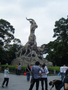 The Statue of the Five Rams in Yuixuie Park.