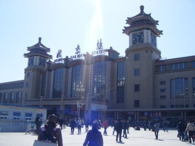 The Beijing Train Station. Save yourself the trouble and let your hostel book tickets for you - no one in there spoke English.