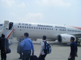 Our Chinese chariot of the skies.