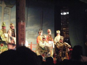 Part of the Cantonese Opera for Hung Shing's festival. It just sounded like a lot of wailing and crying to me.