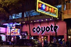 One of Clayton's many restaurants: Coyote Bar. Best fishbowl margaritas in all of Wan Chai.