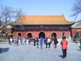 The Lama Temple entrance.