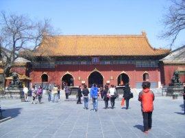 The Lama Temple entrance.