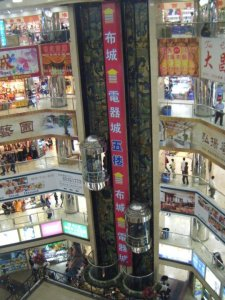 The 5-story Luo Ho shopping center where you could find your fabric and tailor it too. While picking up a few bootleg DVDs, a lighter, a fake purse and any other odds and ends you never knew you needed.
