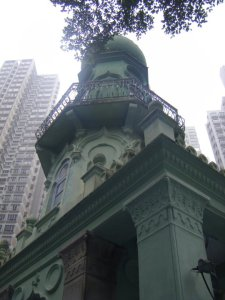 An Islamic mosque smack dab in the middle of Hong Kong. Note the high rises surrounding it.