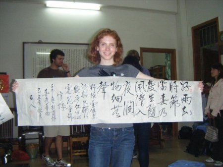 Mr. Mai's scroll that I took home and have framed and hanging in my living room now. I love it.