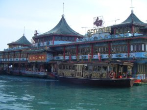 "Aberdeen's famous floating restaurant ""Jumbo Kingdom."""