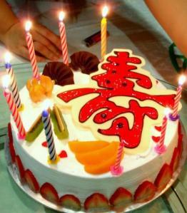 Kevin's birthday cake.