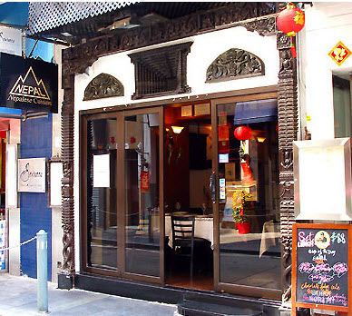 """Literally the name of the Nepalese restaurant I had dinner at was """"Nepal Restaurant."""" Highly original, I agree."""