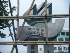 Cheng Chau's welcome sign.