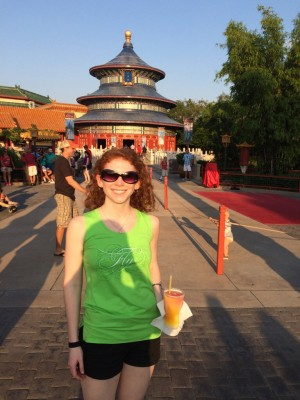 Am I in China again? Nope, just Epcot.