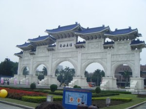 Awesome gate to the Chiang Kai Shek temple grounds.