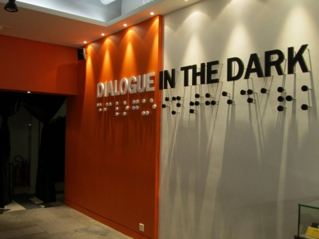 Entrance to Dialogue in the Dark - the last thing we saw before we went blind.