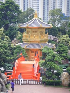 A pretty pagoda in Nan Lian Park.