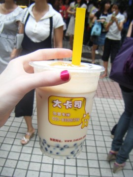 My final bubble tea from China. So, so perfect.