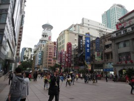 Nanjing Rd. Prepare to meet your many, many friends.