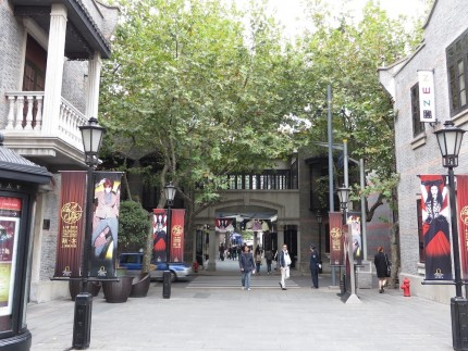 The European-inspired quarters of Shanghai: Xin Tian Di.