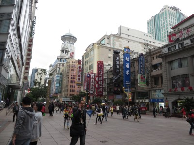 Pick a store, any store on Nanjing Rd.