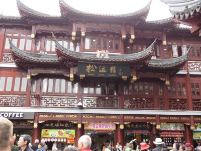 Yuyuan Garden - the ultimate tourist shopping destination. Watches, handbags, chopsticks, tea, pearls, jade and more awaits you there.