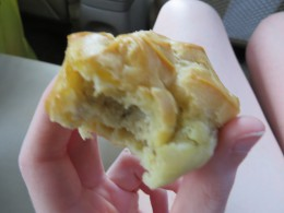 Sorry the photo's blurry - the car was bumping as I was trying to take it. Chicken puff was delicious though.